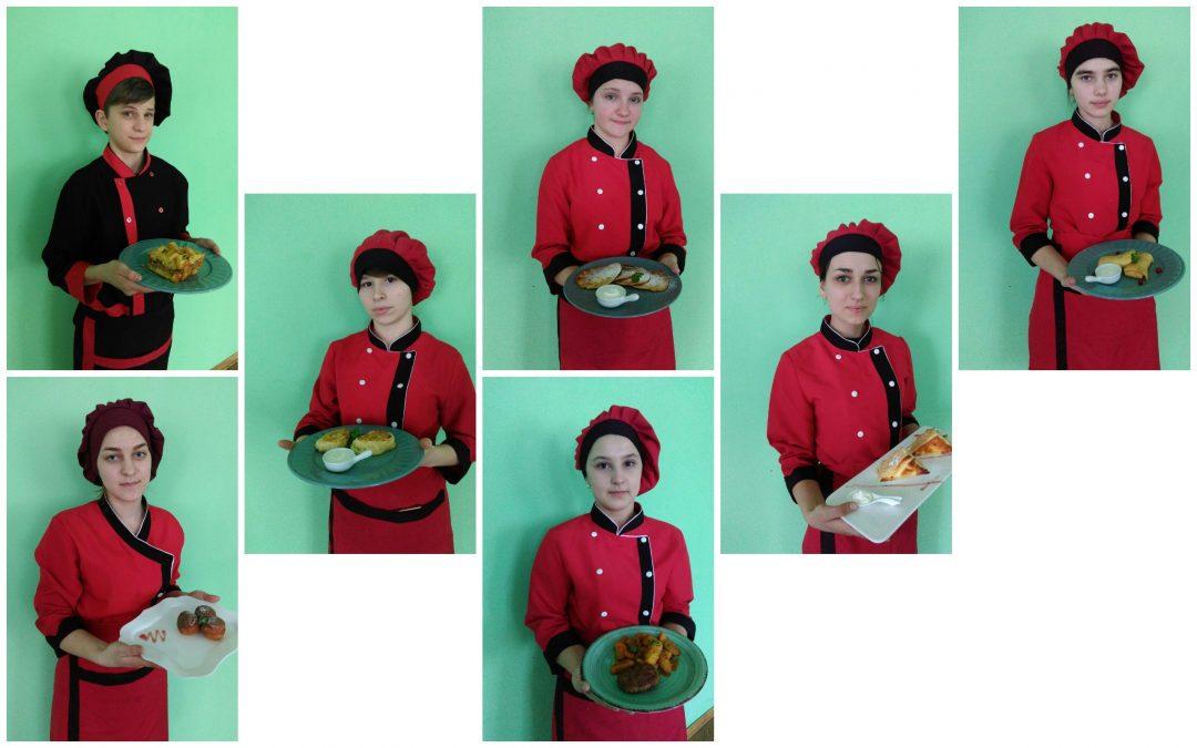 Кваліфікаційна атестація кухарів