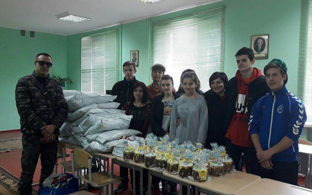 Гуманітарна допомога учням нашого училища
