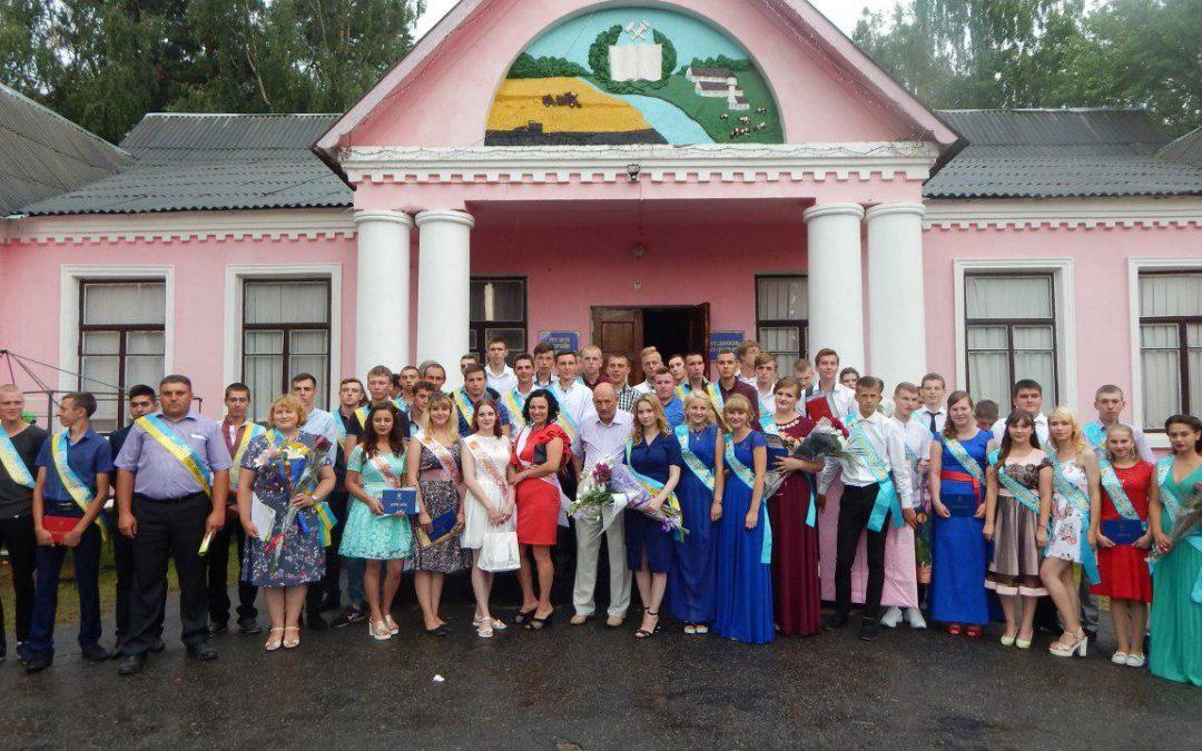 Катюжанське училище проводжає своїх випускників