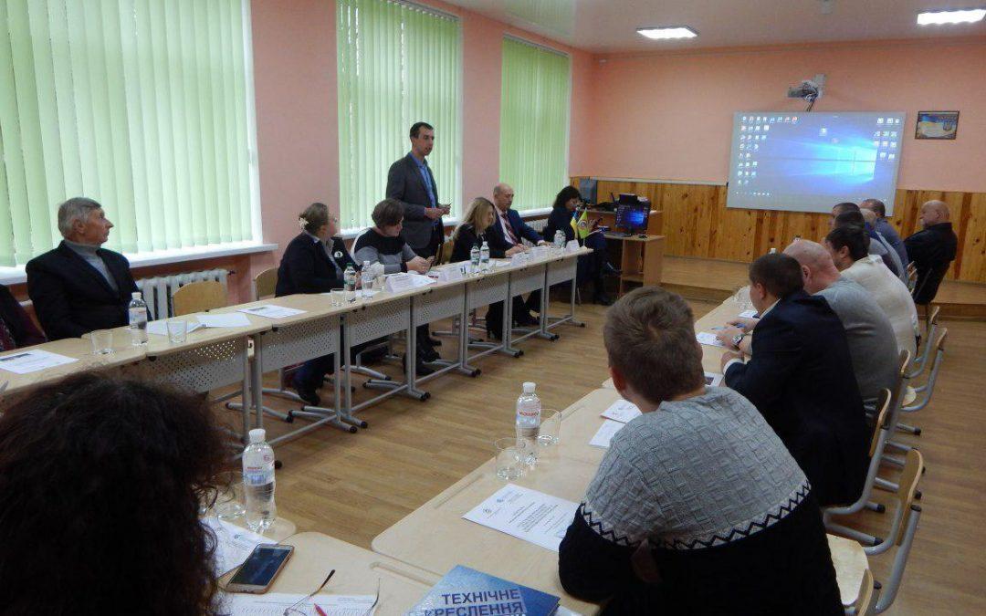 У рамках співпраці з Інститутом професійно-технічної освіти НАПН України