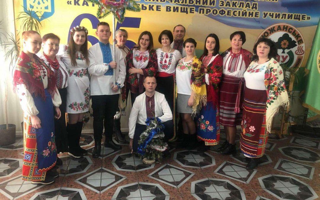"""Участь у Всеукраїнській акції одночасного співу колядки """"Нова радість стала"""""""
