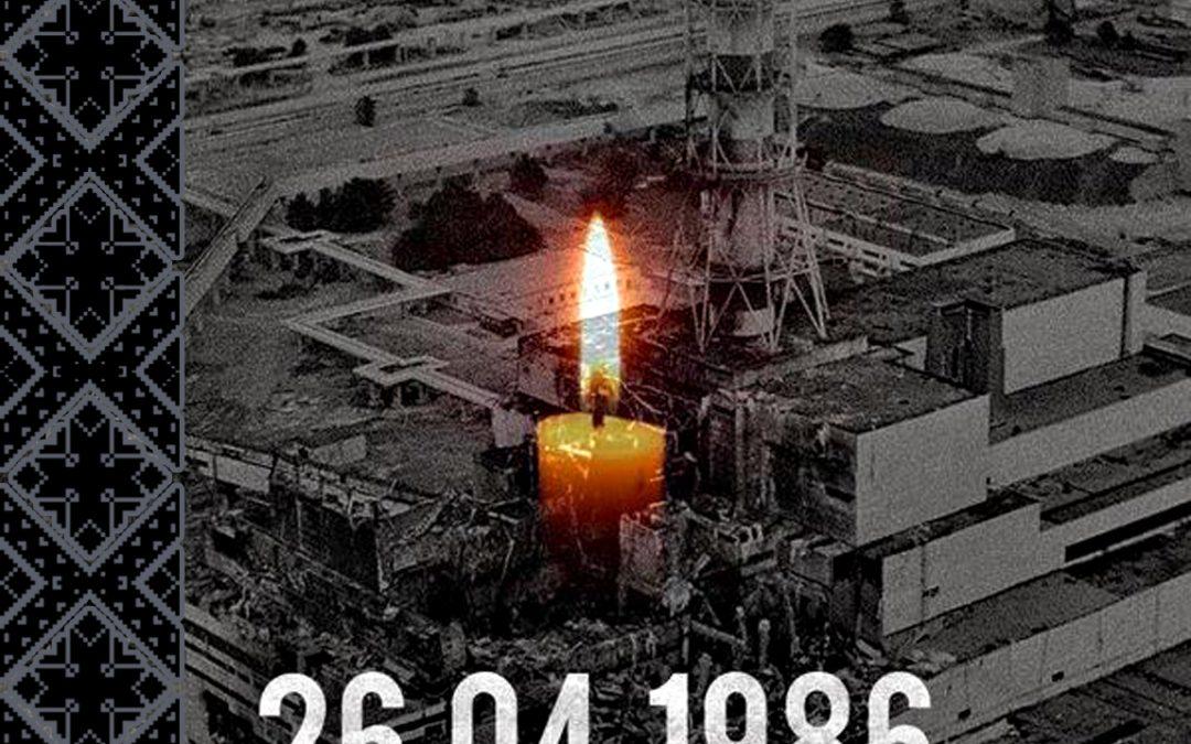 Чорнобиль з пам'яті не стерти