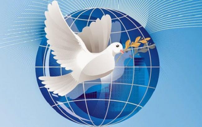 Сьогодні – Міжнародний день миру!!!