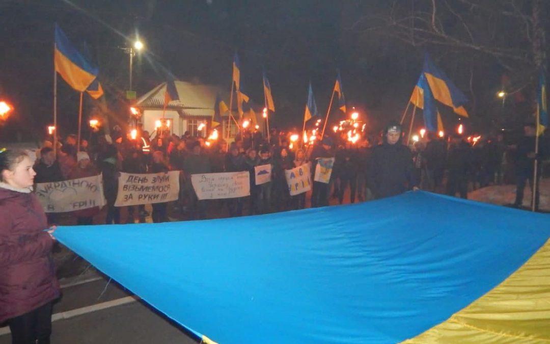 Україна – це ми
