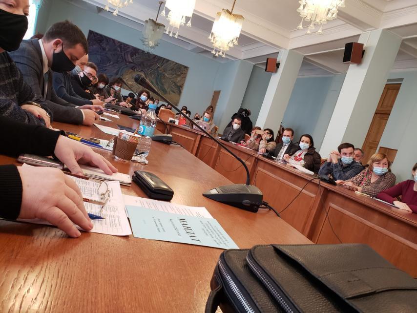 Формування Громадської ради при МОН