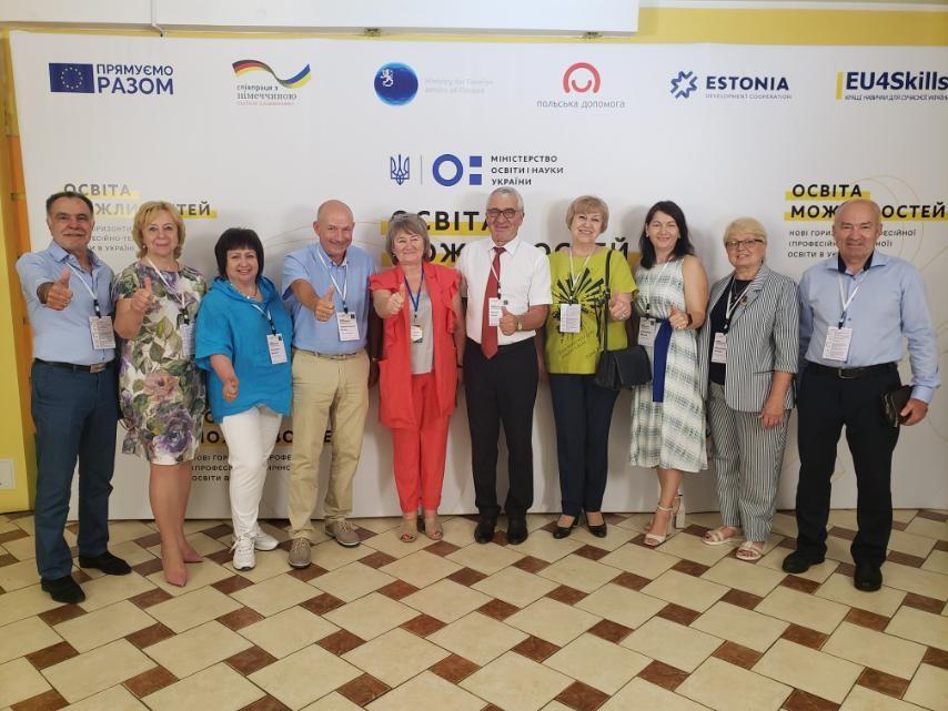 Участь у роботі національної конференції