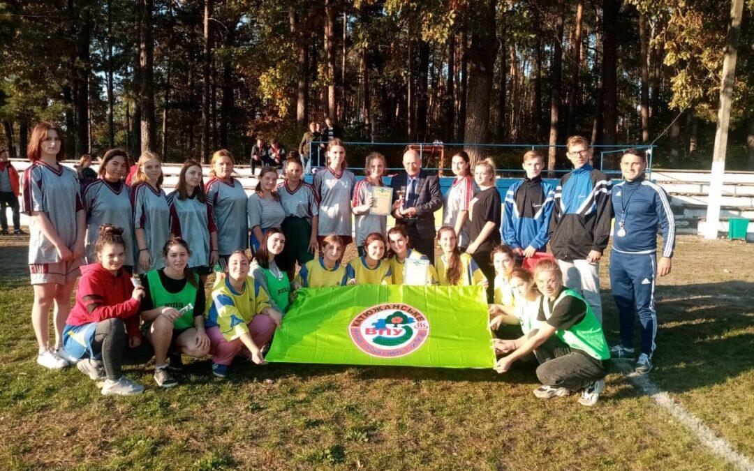Змагання з футболу серед дівчат